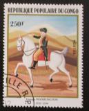 Poštovní známka Kongo 1982 George Washington Mi# 866