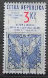 Poštovní známka Česká republika 1995 Tradice české známkové tvorby Mi# 63