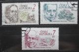 Poštovní známky Česká republika 1995 Osobnosti Mi# 64-66