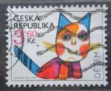 Poštovní známka Česká republika 1995 Mezinárodní den dětí Mi# 80