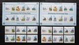 Poštovní známky Laos 2005 Evropa CEPT, luxusní set KOMPLET Kat 85€