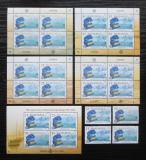 Poštovní známky Bahamy 2005 Evropa CEPT, luxusní set KOMPLET Kat 90€