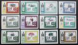 Poštovní známky Mongolsko 2006 Evropa CEPT Mi# 3584-95 B