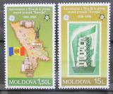 Poštovní známky Moldavsko 2005 Evropa CEPT, 50. výročí Mi# 517-18 Kat 8€