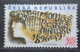 Poštovní známka Česká republika 1996 Česká filharmonie, 100. výročí Mi# 100