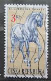 Poštovní známka Česká republika 1996 Kladrupský vraník Mi# 122