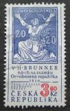 Poštovní známka Česká republika 1997 Tradice české známkové tvorby Mi# 133