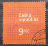 Poštovní známka Česká republika 2005 Summit o informační společnosti Mi# 449