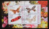 Poštovní známky Burundi 2011 Motýli Mi# N/N