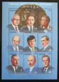 Poštovní známky Gabon 1995 Nositelé Nobelovy ceny Mi# 1254-62 Kat 11€