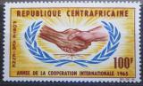 Poštovní známka SAR 1965 Rok mezinárodní spolupráce Mi# 71