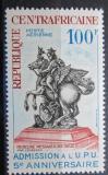 Poštovní známka SAR 1965 Vstup do UPU, 5. výročí Mi# 95