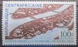 Poštovní známka SAR 1967 Světová výstava EXPO Montreal Mi# 128