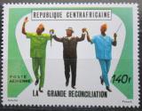 Poštovní známka SAR 1971 Afričtí vůdci Mi# 224 Kat 3.40€