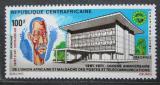 Poštovní známka SAR 1971 Budova Africké poštovní unie Mi# 247