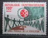 Poštovní známka SAR 1974 Světový rok populace Mi# 352