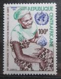 Poštovní známka SAR 1974 WHO, 26. výročí Mi# 353