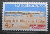 Poštovní známka SAR 1974 Dětské centrum Catherine Bokassa Mi# 350