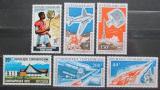 Poštovní známky SAR 1972 Výstava CENTRAPHILEX Mi# 278-83 Kat 8.50€