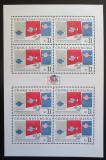 Poštovní známky Česká republika 1994 UPU, 120. výročí Mi# 48 Bogen
