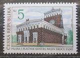 Poštovní známka Česká republika 1993 Kostel nejsvatějšího srdce páně Mi# 6