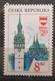 Poštovní známka Česká republika 1993 Brno, 750. výročí Mi# 9