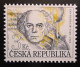 Poštovní známka Česká republika 1994 Jan Kubelík, skladatel Mi# 30
