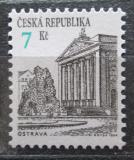 Poštovní známka Česká republika 1994 Divadlo Antonína Dořáka v Ostravě Mi# 60