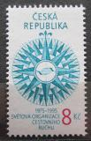 Poštovní známka Česká republika 1995 Světová organizace cestovního ruchu Mi# 61