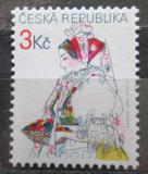 Poštovní známka Česká republika 1996 Velikonoce Mi# 104
