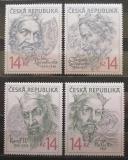 Poštovní známky Česká republika 1996 Lucemburkové Mi# 106-09