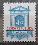 Poštovní známka Česká republika 1996 Stavební sloh - klasicismus Mi# 118