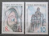 Poštovní známky Česká republika 1997 Židovské památky v Praze Mi# 142-43
