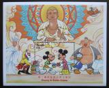 Poštovní známka Gambie 1997 Disney, Mickey Mouse Mi# Block 327 Kat 6.50€