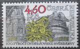 Poštovní známka Česká republika 1998 Hvězdárna v Ondřejově, 100. výročí Mi# 171
