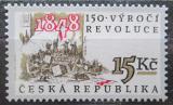 Poštovní známka Česká republika 1998 Revoluce, 150. výročí Mi# 189
