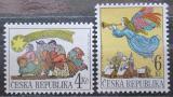 Poštovní známky Česká republika 1998 Vánoce Mi# 197-98