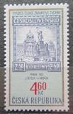 Poštovní známka Česká republika 1999 Tradice české známkové tvorby Mi# 203