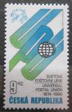 Poštovní známka Česká republika 1999 UPU, 125. výročí Mi# 224
