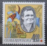 Poštovní známka Česká republika 1999 Vincenc Priessnitz Mi# 227