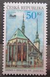 Poštovní známka Česká republika 2000 Výstava BRNO Mi# 244