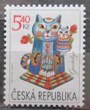 Poštovní známka Česká republika 2001 Gratulace Mi# 294