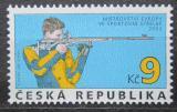 Poštovní známka Česká republika 2003 ME ve sportovní střelbě Mi# 361