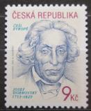 Poštovní známka Česká republika 2003 Josef Dobrovský, historik Mi# 362