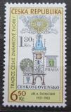 Poštovní známka Česká republika 2004 Tradice české známkové tvorby Mi# 386