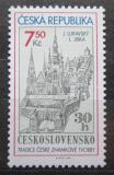 Poštovní známka Česká republika 2006 Tradice české známkové tvorby Mi# 456