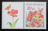 Poštovní známka Česká republika 2006 Gratulační kytice Mi# 457