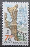 Poštovní známka Česká republika 2006 Vrbovská zahrada Mi# 491