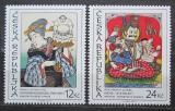 Poštovní známky Česká republika 2007 Asijské umění Mi# 502-03