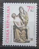 Poštovní známka Česká republika 2007 Velikonoce Mi# 506
